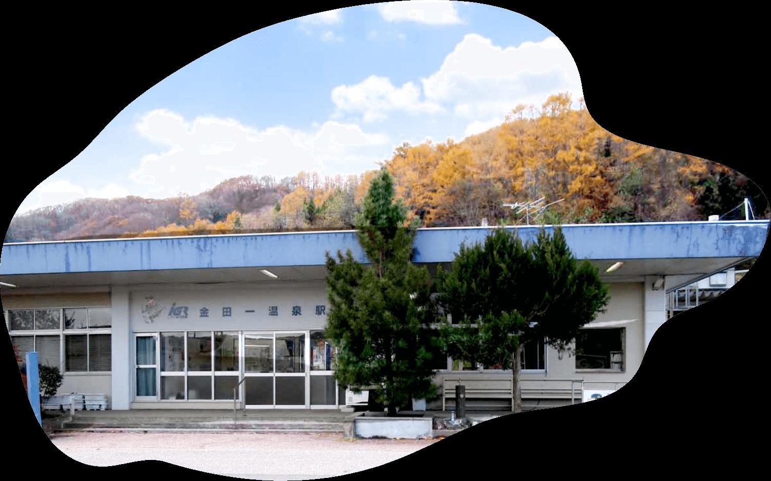 金田一温泉駅に到着の画像