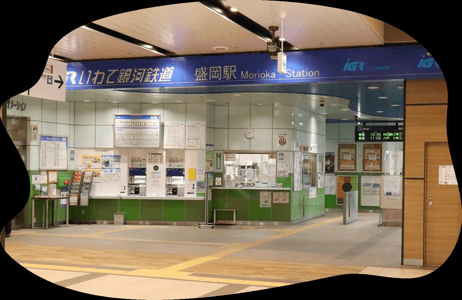盛岡駅を出発の画像
